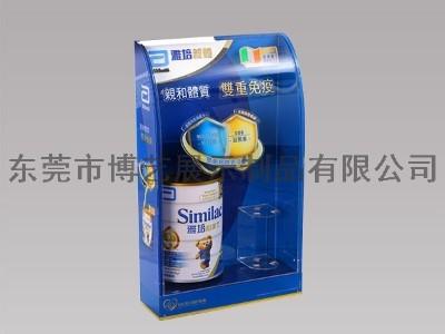 奶粉展示柜