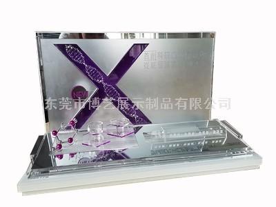 亚克力LED护肤品展示架
