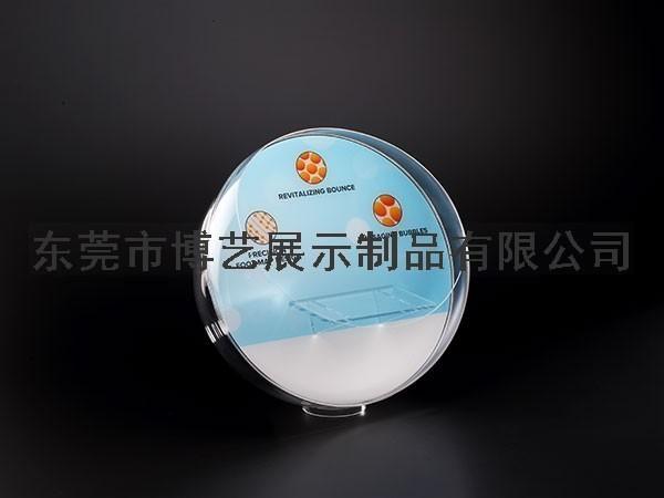 球形宣传架