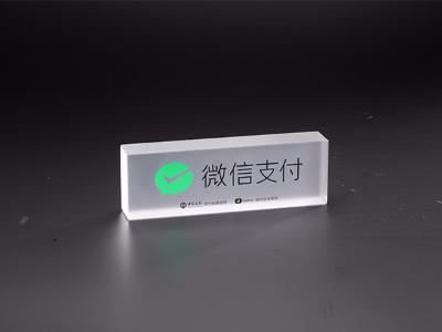 微信支付展示台 BY-BP02